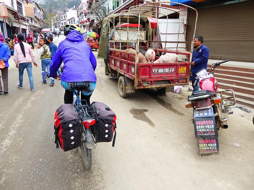 Street scene in Pu'an
