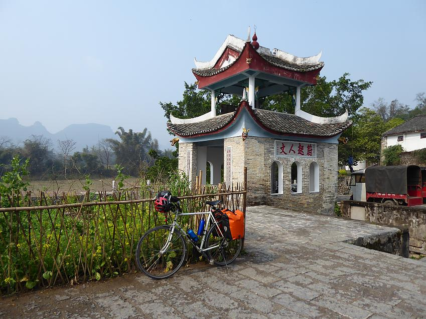 Small temple in Xingping, North Guangxi